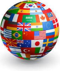 Afyonluoglu - International