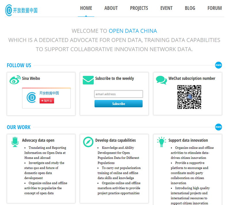China Open Data Portal