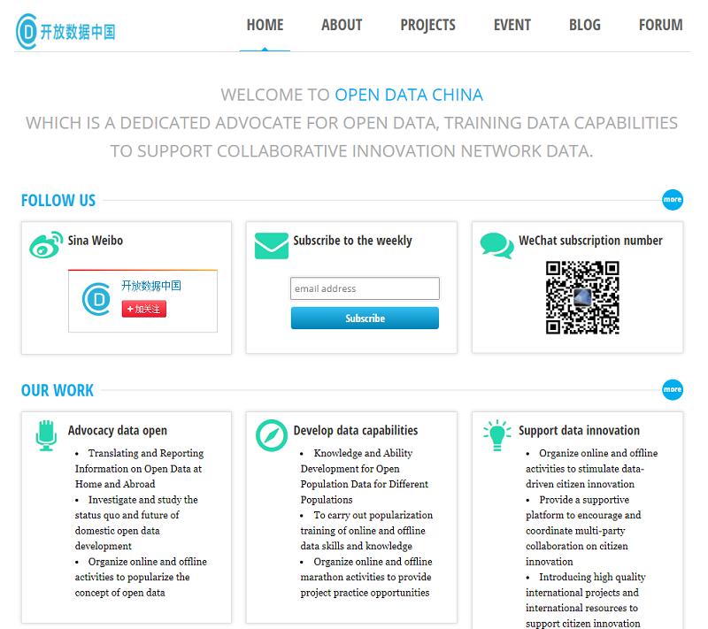 China Open Data Portal