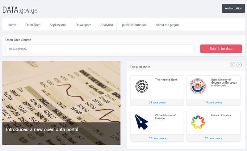 Georgia Open Data Portal